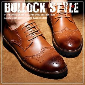 ビジネスシューズ メンズ 靴 革靴 ウイングチップ レザー シューズ レースアップ 紳士靴 社会人 通勤 靴 99mate
