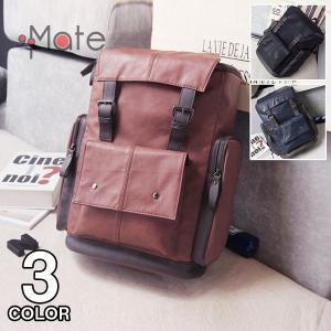 登山バッグ リュックサック リュック メンズ 大容量 旅行 アウトドア メンズバッグ カバン|99mate