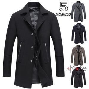 テーラードジャケット ビジネスジャケット ブルゾン ジャンパー メンズ ジャケット 暖かい 30代 40代|99mate