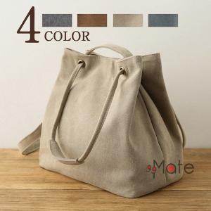 帆布 トートバッグ レディース バッグ 帆布バッグ 2way ショルダーバッグ キャンバストートバッグ 鞄 手提げバッグ 送料無料|99mate