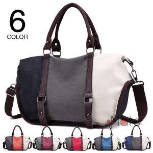 トートバッグ A4 レディース バッグ 帆布 通勤バッグ キャンバストートバッグ 鞄 大容量 2way 斜めがけ セール|99mate