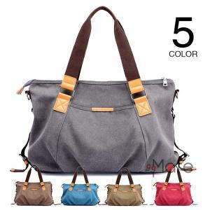 キャンバストートバッグ 2wayバッグ ショルダーバッグ 帆布 鞄 カバン レディース 斜めがけ 大容量 99mate