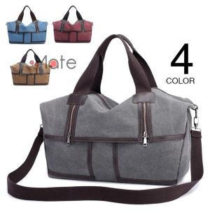 旅行カバン 大容量 ボストンバッグ キャンバストートバッグ ママバッグ マザーズバッグ 帆布 斜めがけ 鞄 カバン|99mate