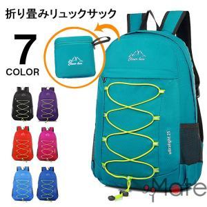 送料無料 折り畳みリュックサック メンズ カバン レディース バッグ 軽量 折り畳みリュック 登山バッグ キャンプ 撥水 旅行|99mate