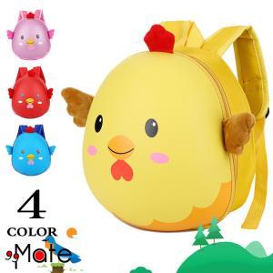 ひよこバッグ リュックサック バッグ 子供バッグ 可愛い 幼稚園 通園リュック 子供リュック キッズバッグ 男の子 女の子|99mate