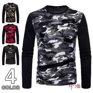 ロンT メンズ Tシャツ 長袖 迷彩 クルーネック ロングTシャツ 切り替え ジップ飾り トップス|99mate