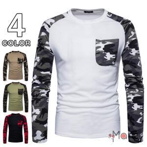 ロンT 迷彩袖 メンズ ロングTシャツ Tシャツ 長袖 クルーネック 切り替え トップス メンズTシャツ|99mate