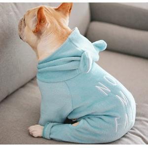 犬服 フード付きパジャマ NOT MY FAULT フレンチブルドッグ 犬 猫 犬服 かわいい ドッグウェア
