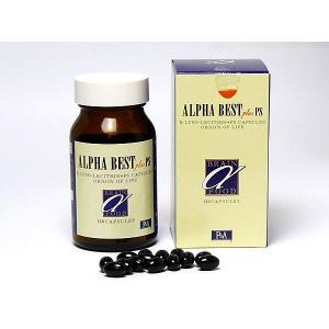 【新処方】《K・リゾレシチン》アルファ・ベスト・カプセル (AZ-ABC)*粒の色が「みどり色」から「黒色」に変わりました!|a-achi