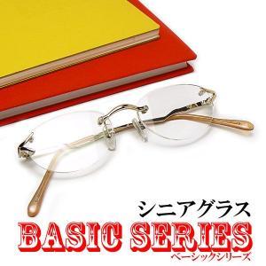 《激安・特価》BASIC(ベーシック) シニアグラス(既製)・女性用メタル・ツーポイント老眼鏡 CK-201 ゴールド a-achi