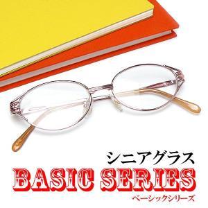 《激安・特価》BASIC(ベーシック) シニアグラス(既製)・女性用メタル老眼鏡 CK-203 ピンク a-achi