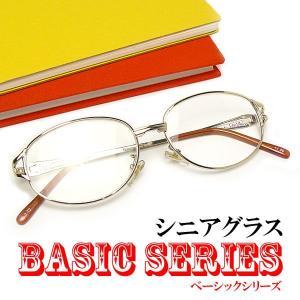 《激安・特価》BASIC(ベーシック) シニアグラス(既製)・女性用メタル老眼鏡 CK-210 ゴールド a-achi