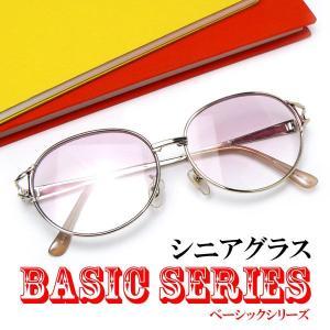 《激安・特価》BASIC(ベーシック) シニアグラス(既製)・女性用メタル&カラーレンズ老眼鏡  CK-211G ゴールド×ピンク a-achi