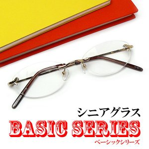 《激安・特価》BASIC(ベーシック) シニアグラス(既製)・女性用メタル・ツーポイント老眼鏡 CK-215 ゴールド a-achi