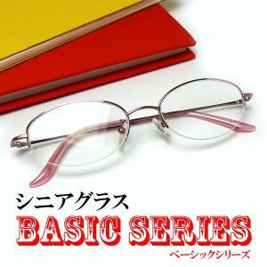 《激安・特価》既成シニアグラス 女性用ナイロール老眼鏡  CK-218  ピンク a-achi