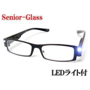 《激安・特価》シニアグラス(既製)・LEDライト付リーディンググラス・CK-220-1 ブラック|a-achi