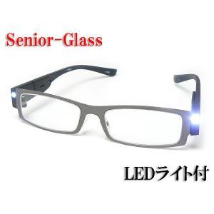 《激安・特価》シニアグラス(既製)・LEDライト付リーディンググラス・CK-220-2 ガンメタル|a-achi