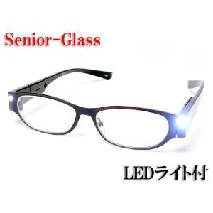 《激安・特価》シニアグラス(既製)・LEDライト付リーディンググラス・CK-221-1 ブラック|a-achi