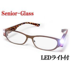 《激安・特価》シニアグラス(既製)・LEDライト付リーディンググラス・CK-221-2 ブラウン|a-achi