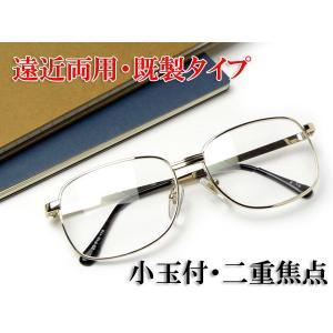 《激安・特価》シニアグラス(既製)・二重焦点・遠近両用メガネ リーディンググラス・CK-23-S ゴールド a-achi
