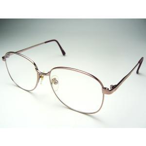 《激安・特価》老眼鏡(シニアグラス) 婦人用  きっちりフォーマルタイプ CK-550P a-achi
