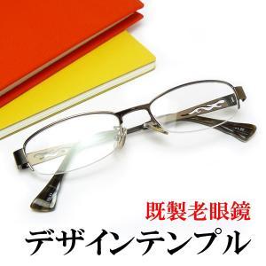 《激安・特価》シニアグラス(既製)・デザインテンプル すっきりナイロールタイプ 老眼鏡  CK-703-BR ブラウン|a-achi