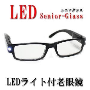 《激安・特価》シニアグラス(既製)・LEDライト付シニアグラス・CK-707-1BK ブラック|a-achi
