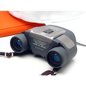 ≪8倍×21mm≫双眼鏡 クリアー光学 B-SC821 (双眼鏡 コンサート バードウォッチング)|a-achi