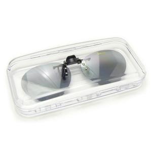 クリップオンサングラス 専用ハードケース クリップオンケース(オリジナル眼鏡クロス付)|a-achi