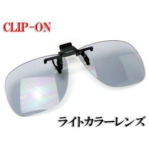 クリップオン サングラス ワイドタイプ  Fujikon CU-6 ライトスモーク CU6-LSM|a-achi