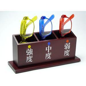店舗用・サービスシニアグラスセット(窓口用老眼鏡セット) 3本セット a-achi