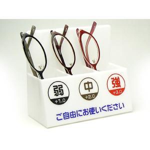 【セット】NEW店舗用・サービスシニアグラスセット F-SS2 (窓口用老眼鏡セット) 3本セット (CK-FSS2) a-achi