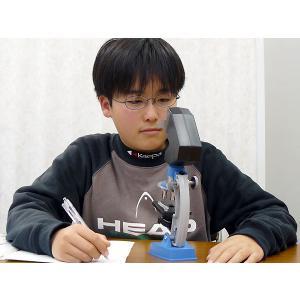 《セット&撮影》 3WAYの観察ができる! 顕微鏡セット M-W3|a-achi