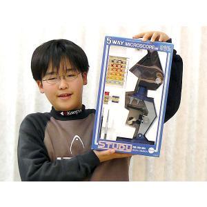《セット&撮影》 5WAYの観察ができる! 顕微鏡セット M-W5|a-achi
