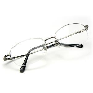 【2016年5月・再入荷予定】《激安・特価》おしゃれな老眼鏡(シニアグラス) 軽量ナイロール NT−02 グレー|a-achi
