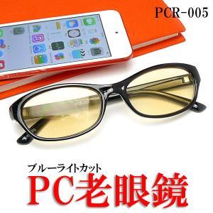 ブルーライトカット PC老眼鏡 シニアグラス(既製)・PCR-005 ブラック×ブラウン a-achi