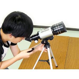 【激安・特価】 お子様にも扱いやすいコンパクトボディ・高性能小型望遠鏡 TS-70|a-achi