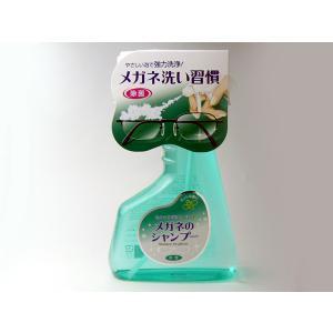 SOFT99(ソフト99) メガネブクシリーズ メガネのシャンプー a-achi
