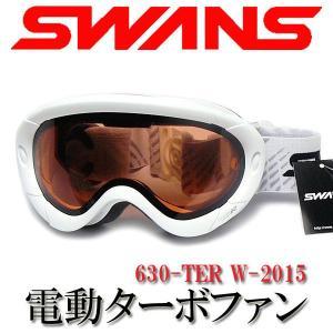 スワンズ 電動ファン付スノーゴーグル 630-TBR W スーパーホワイト×ピンク|a-achi