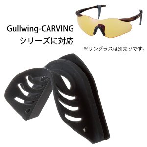 GUA-15 Gullwing CARVING用ノーズパーツ a-achi