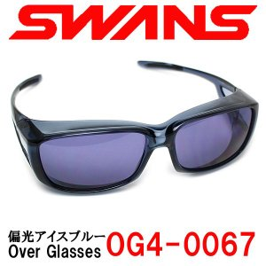 2年間無償修理保証 SWANS スワンズ サングラス OG4-0067 SCLA 偏光アイスブルー|a-achi