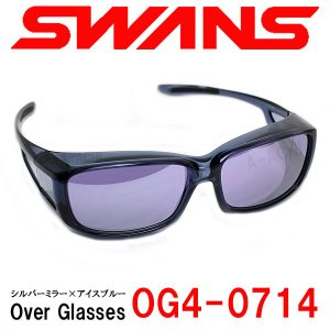 2年間無償修理保証 SWANS スワンズ サングラス OG4-0714 SCLA アイスブルー|a-achi