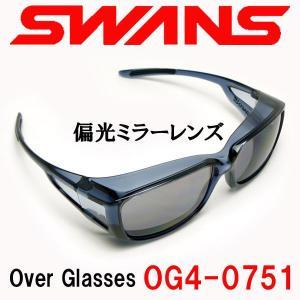 2年間無償修理保証 SWANS スワンズ サングラス OG4-0751 SCLA|a-achi