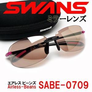 2年間無償修理保証 スワンズ サングラス SABE-0709 BK/P|a-achi