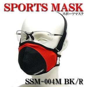 【女性・小顔の方】SWANS(スワンズ)スポーツマスク・スポーツタイプ SSM-004 SMサイズ BK/R (ブラック/レッド)|a-achi