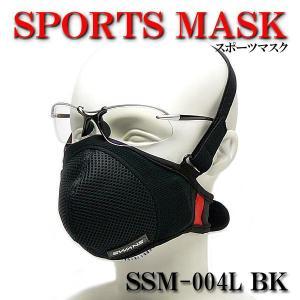 【男性・標準サイズ】SWANS(スワンズ)スポーツマスク・スポーツタイプ SSM-004 MLサイズ BK (ブラック)|a-achi