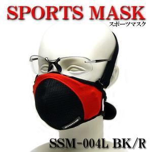 【男性・標準サイズ】SWANS(スワンズ)スポーツマスク・スポーツタイプ SSM-004 MLサイズ BK/R (ブラック/レッド)|a-achi
