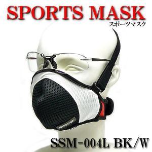 【男性・標準サイズ】SWANS(スワンズ)スポーツマスク・スポーツタイプ SSM-004 MLサイズ BK/W (ブラック/ホワイト)|a-achi