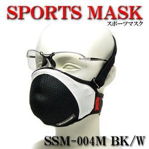 【女性・小顔の方】SWANS(スワンズ)スポーツマスク・スポーツタイプ SSM-004 SMサイズ BK/W (ブラック/ホワイト)|a-achi