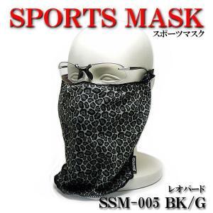【フリーサイズ】SWANS(スワンズ)スポーツマスク・カジュアルタイプ SSM-005 BK/G(レオパード)|a-achi